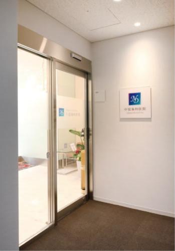 中富歯科医院の画像