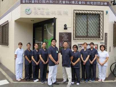 医療法人長尾歯科医院の画像
