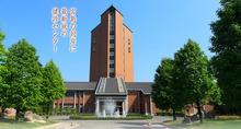 広島生活習慣病・がん健診センター大野の画像