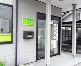 ヤマグチ薬局 勝町店の画像