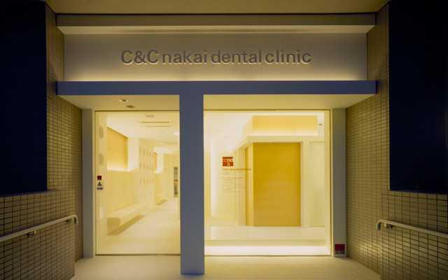 C&Cナカイデンタルクリニックの画像