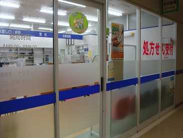 ナシオン中川薬局エコール店の画像