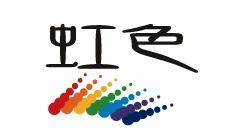 グループホーム虹色の画像