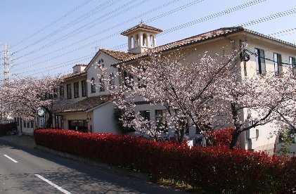 障がい福祉サービス事業所葦の家の画像
