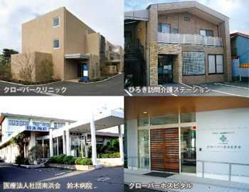 ひろき訪問看護ステーション(看護師/准看護師の求人)の写真1枚目:介護付有料老人ホームへ訪問する看護ステーションです