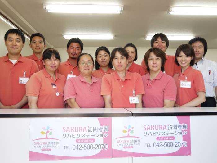 SAKURA訪問看護リハビリステーション昭島(理学療法士の求人)の写真:私達と一緒にはら来ませんか?