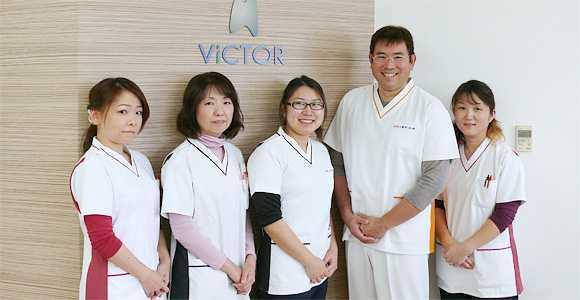ビクトル歯科の画像