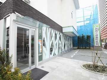 大津京おおくぼ歯科医院の画像