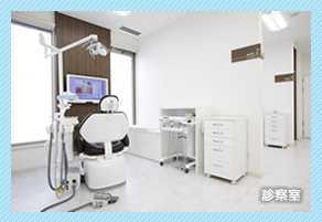 渡井デンタルクリニック(歯科医師の求人)の写真:丁寧な治療と対応を心がけています