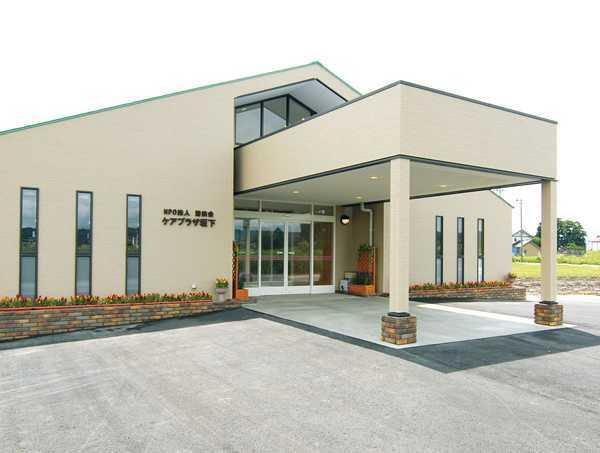 小規模多機能型居宅介護事業所 ケアプラザ坂下の画像