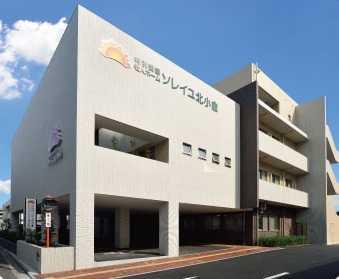 特別養護老人ホームソレイユ北小倉【グループホーム】の画像