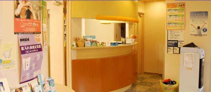 福田歯科医院の写真3枚目:枚方市の地域医療に貢献しませんか?