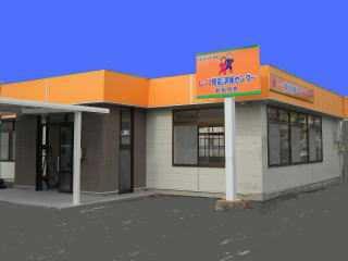 レッツ機能訓練センター浜松中央の画像
