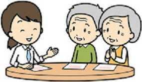 南大野田居宅介護支援事業所の画像