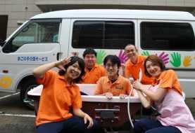 有限会社まごの手介護サービス横浜北営業所【訪問入浴】の画像