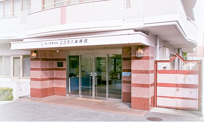 介護老人保健施設コスモス楽寿苑の画像