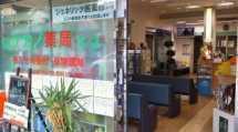 ナカノ薬局本店の画像