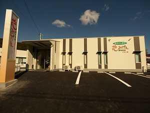 調剤薬局花みかん つるこ店の写真1枚目:地域密着型の薬局です