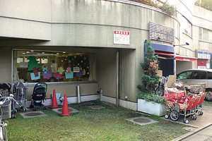 グローバルキッズ東松原駅前保育園の画像