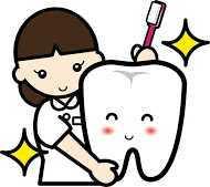 湖山歯科医院の画像