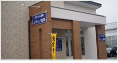 ムサシノ薬局(薬剤師の求人)の写真1枚目:ムサシノ薬局外観
