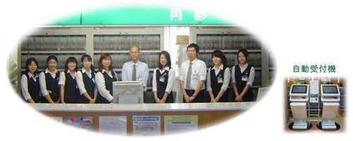 蓮田一心会病院(看護師/准看護師の求人)の写真: