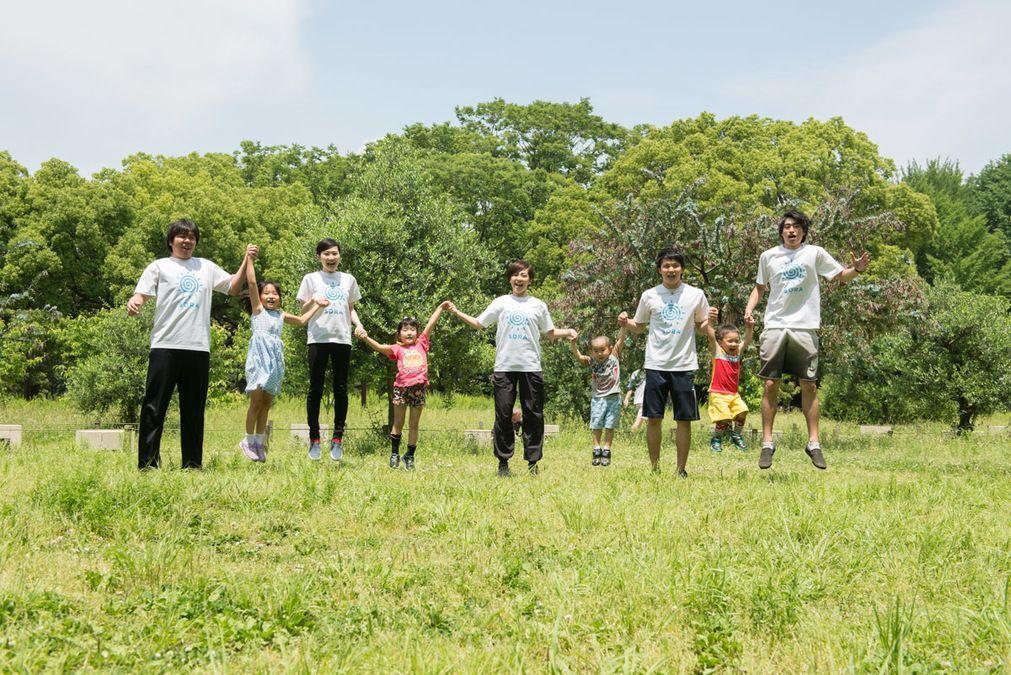 アース・キッズ株式会社(児童発達支援管理責任者の求人)の写真1枚目:
