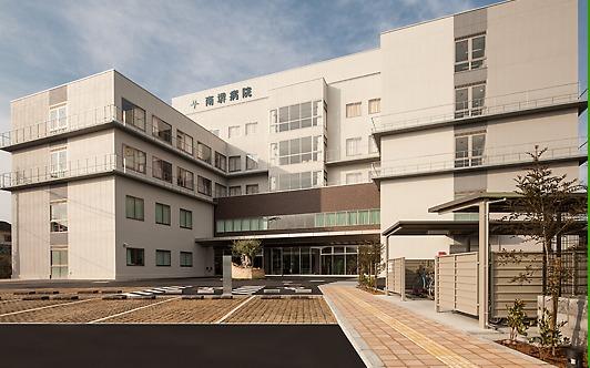 南堺病院の画像
