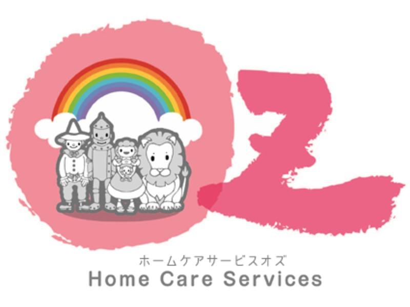 ホームケアサービスOZの画像