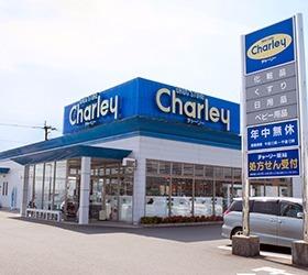 ドラッグストアチャーリー藍住店の画像