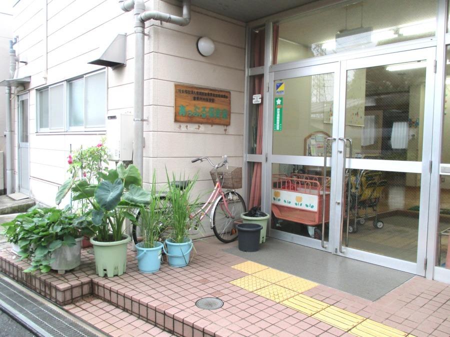 あっぷる保育室(恩賜財団東京都同胞援護会事業所内保育)の画像