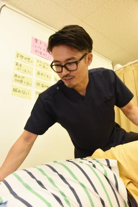 きらり鍼灸接骨院の画像