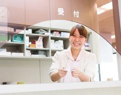 タカノ歯科医院の画像