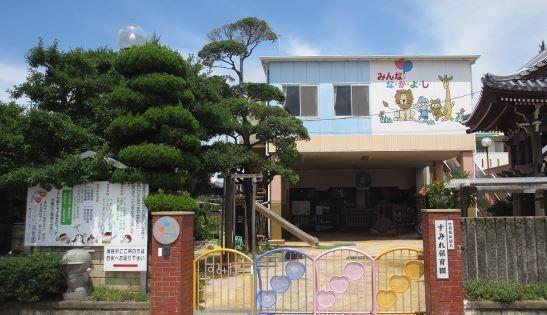 社会福祉法人東光福祉会 すみれ保育園(保育士の求人)の写真:120名の子どもたちが通うにぎやかな保育園です