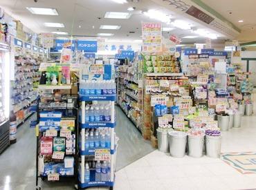 大島薬局 ライフピア店の画像