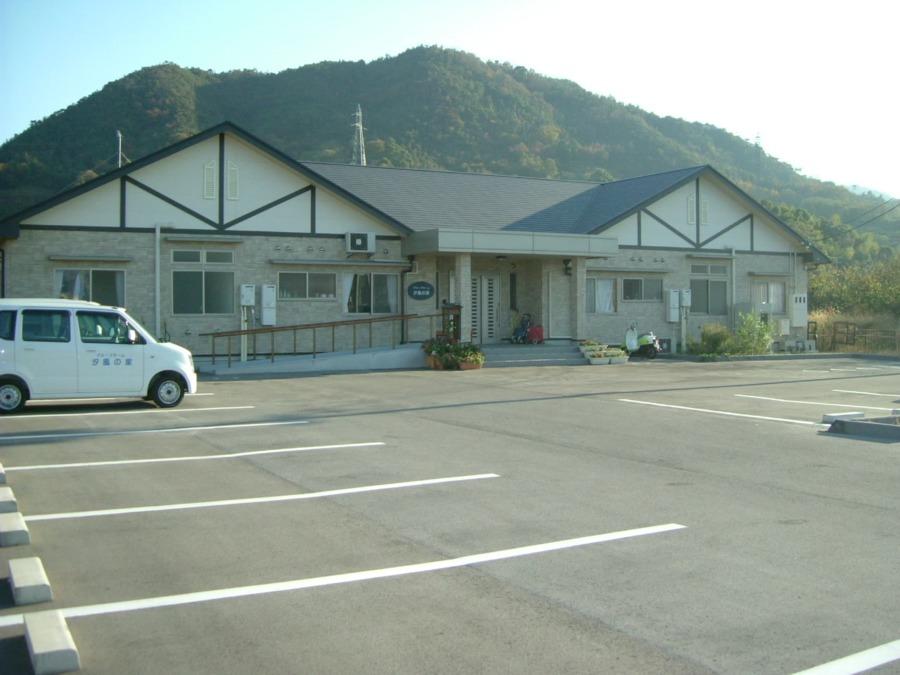 グループホーム汐風の家の画像