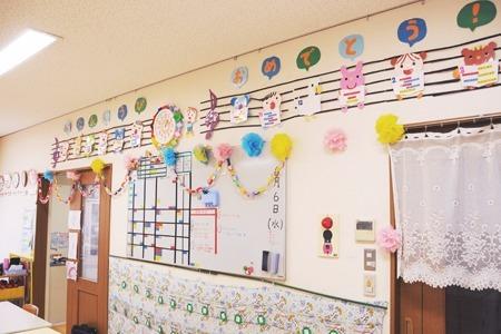 泉新小学童クラブの画像