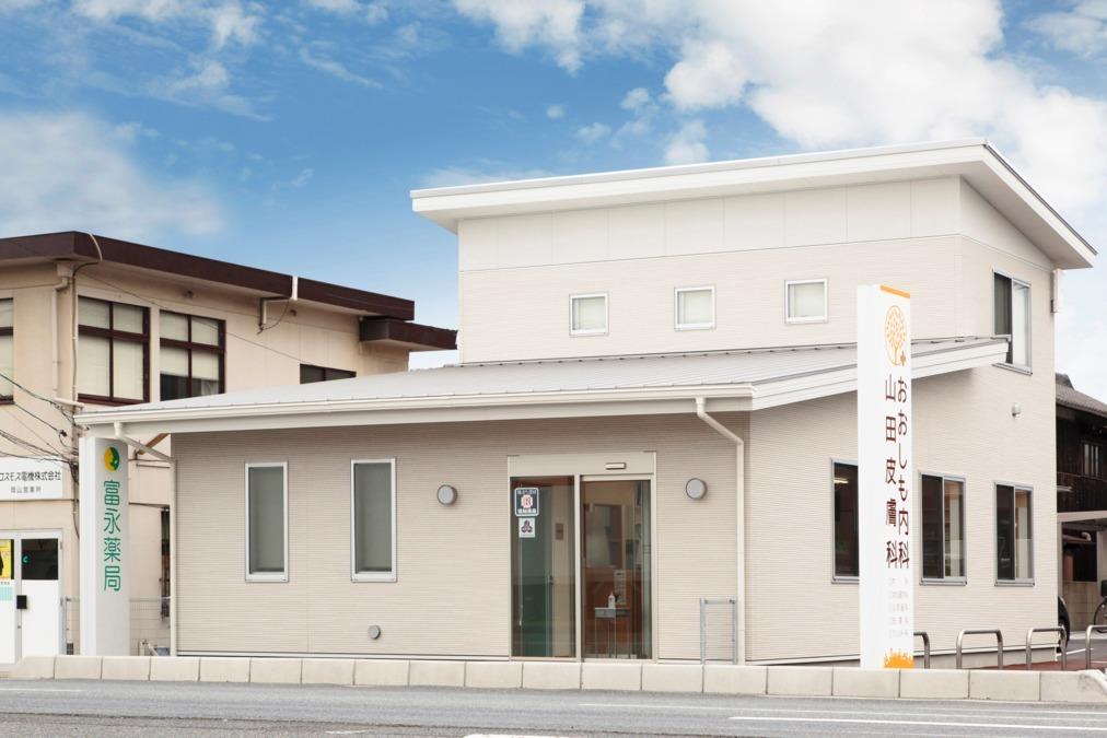 富永薬局 水島店の画像