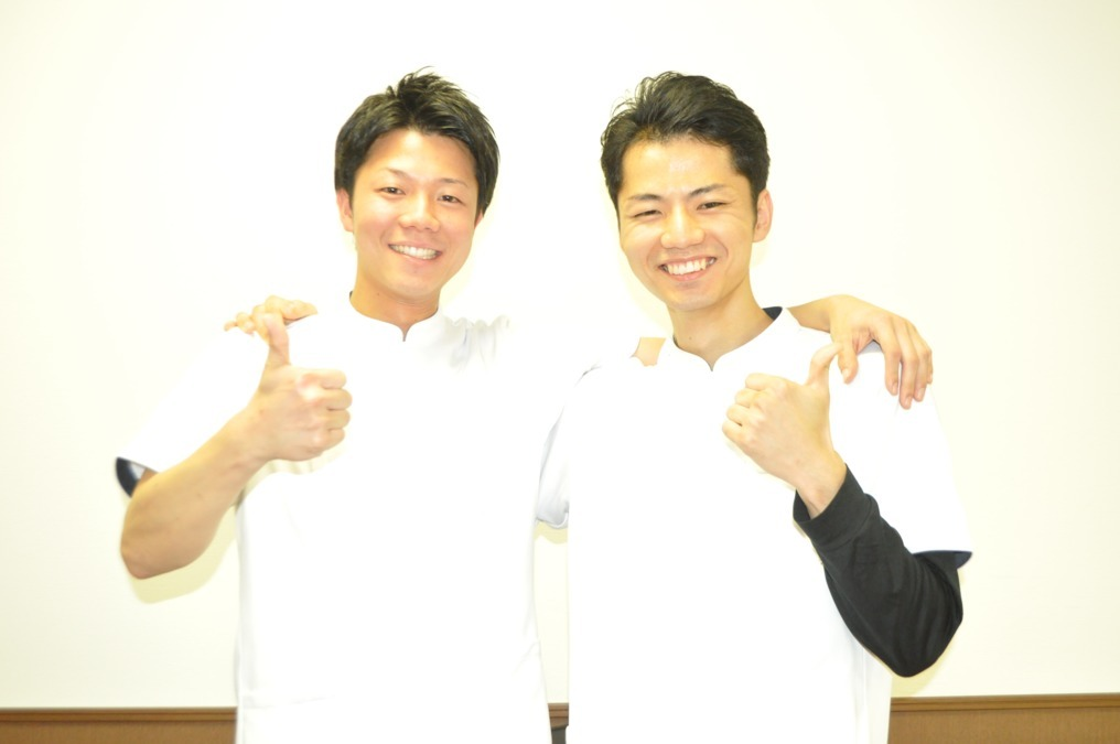 合同会社ヘルスアンドハピネス(西京鍼灸整骨院)の画像