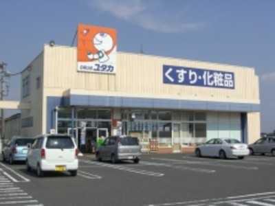 ドラッグユタカ池田中央店の画像