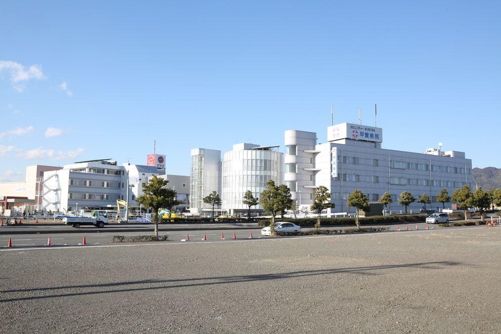 コミュニティーホスピタル甲賀病院の画像