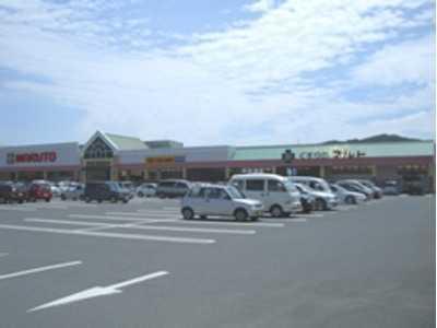 ドラッグストア 高坂店の画像