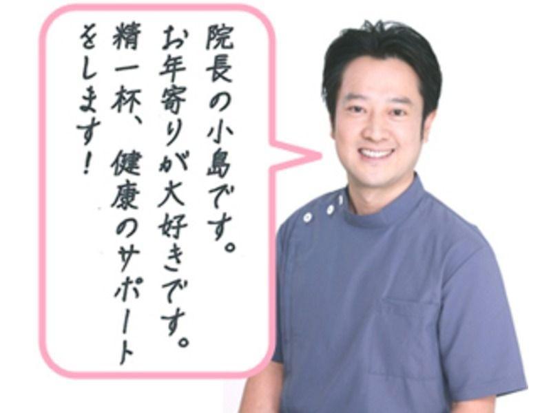 医療法人社団 杏優会 ハート歯科クリニックの画像