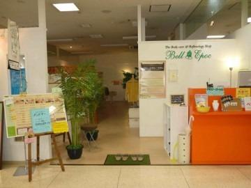 ベルエポック ゆめタウン柳井店の画像