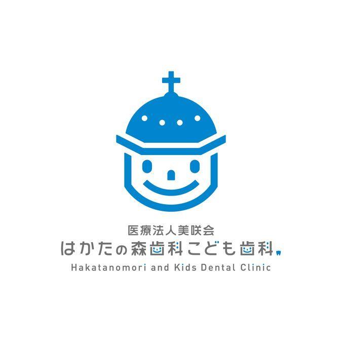 医療法人美咲会 はかたの森歯科こども歯科(医療事務/受付の求人)の写真: