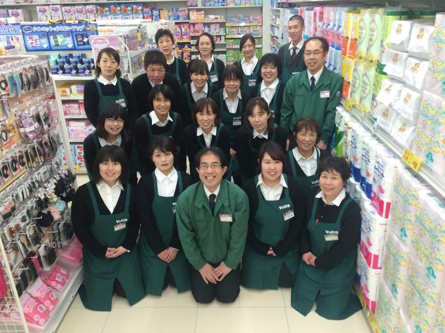 V・ドラッグ清水長崎店の画像