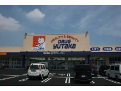 ドラッグユタカ大垣旭町店の画像
