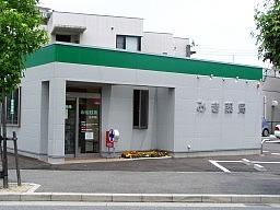 みき薬局の画像