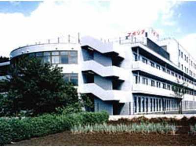 介護老人保健施設 アゼリア(理学療法士の求人)の写真1枚目:緑豊かな昭島市田中町に立地しています