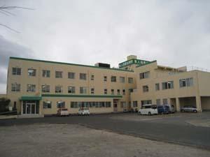 隼人尚愛会病院の画像